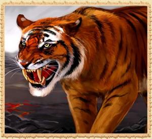Суровый тигр